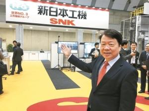 友嘉FFG集團總裁朱志洋宣布,將移轉旗下JOBS等大廠高階航太加工設備技術回台。 記者宋健生/攝影