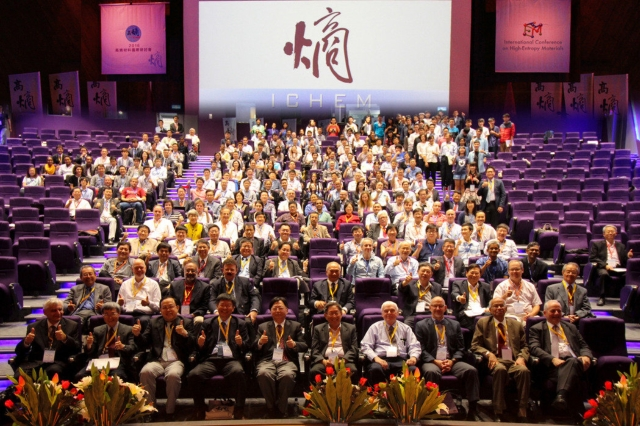 全球首屆高熵合金研討會吸引國內外學者、相關產業參與。圖/清大提供