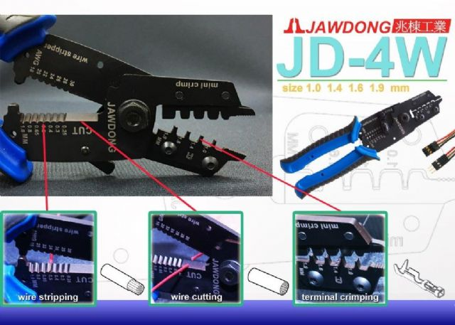 Jawdong's JD-4W terminal crimper/wire stripper is a useful, multifunctional tool.