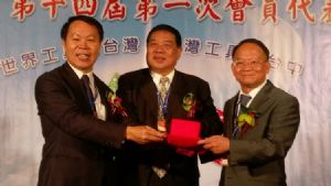 S.C. Yu (right) received the chairmanship seal from the ex-chairman Arthur Wu (left) under the witness of THTMA's honorary chairman Mark Lin (center) in mid-September 2016 (photo courtesy of EDN).