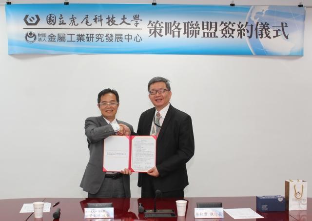(左)國立虎尾科技大學覺文郁校長、(右)金屬中心執行長林秋豐