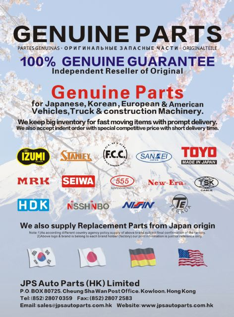 JPS Auto resells genuine parts for Japanese, Korean, American and European vehicles.