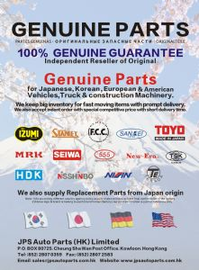 Cens.com News Picture JPS Auto Parts (HK) Ltd.<h2>Genuine & replacement parts for Japanese, Korean, European & American vehicles, trucks and construction machinery</h2>