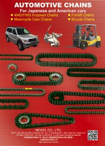 Cens.com News Picture Newel Co., Ltd.<h2>Automotive chains, motorcycle cam chains, forklift chains, bicycle chains</h2>