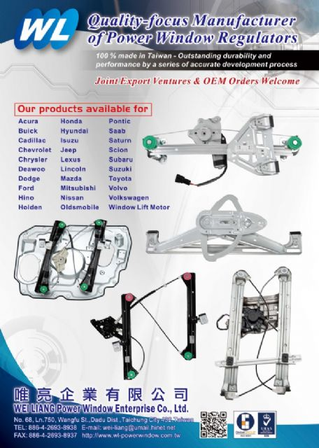 Wei Liang's auto power window regulators have been exported to over 60 countries.