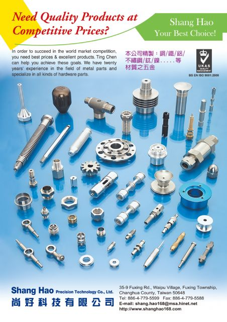 Shang Hao's metal parts have been widely applied in production of cars, 3C devices and other industrial products.
