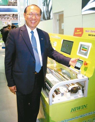 上銀科技董事長卓永財 聯合報系資料庫