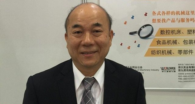 B.S. Ko, TAMI chairman, projects annual output of Taiwan's machinery industry to amount to over NT$1 trillion the first time in history in 2017 (photo courtesy of UDN.com).