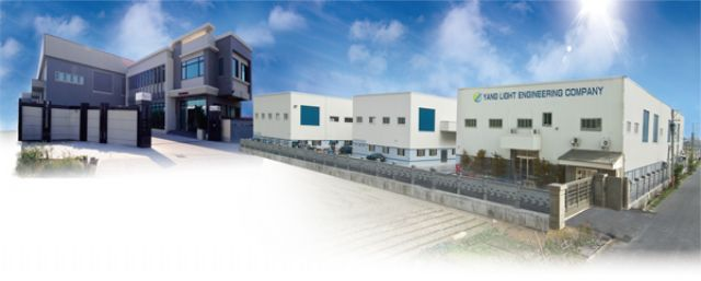 Yang Light's modern factory located in Changhua County, central Taiwan, capably rolls out a variety of quality-approved parts for industrial application.