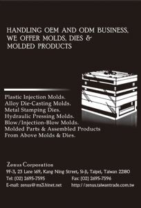 Cens.com News Picture Zenus Corporation<h2>Plastic injection molds, alloy die-cast molds, metal stamping dies</h2>