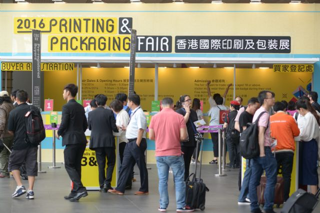 The trade fair in 2016 drew a large number of targeted buyers (photo courtesy of HKTDC).