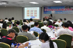 Cens.com News Picture 2017 Searching and Matching Conference to Take Place June 15 in Taipei<h2>Sourcing event aims to boost exchanges between suppliers and buyers in functional foods market</h2>