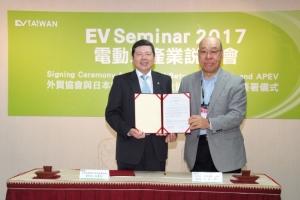 Cens.com News Picture 貿協與日本電氣自動車普及協會簽署合作備忘錄  加強臺日電動車產業合作