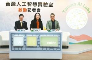 Cens.com News Picture 「人工智慧實驗室」啟動 台灣進入AI元年