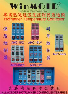 Cens.com News Picture Allwonder Hotrunner Control Enterprise Co.<h2>Hot runner temperature controllers, coil heaters, edge connectors, multi-frame heaters, mold terminal boxes, mold cables, etc.</h2>