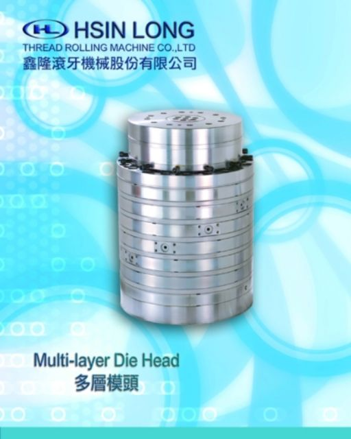The precision parts for extruders developed by Hsin Long.