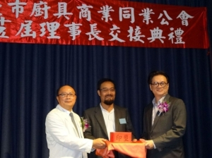 Cens.com News Picture New Chairman of Taipei Kitchen Commerce Association Eyes SE Asian Market