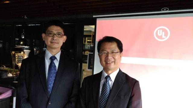 全球安規大廠UL年底將在新竹設立物連網檢測中心,投資上億元。右起為UL台灣總經理陳宗弘、研發技術部總監王凱魯。記者張義宮/攝影