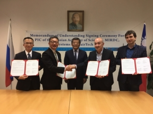 Cens.com News Picture Taiwan-Russia Cooperation in Semiconductor Industry to See Positive Outcomes