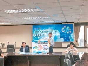Cens.com News Picture Taiwan's MOST to Pour NT$ 5 billion into AI Development