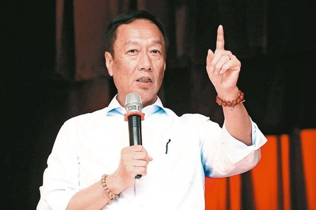 鴻海集團董事長 郭台銘/圖 報系資料庫