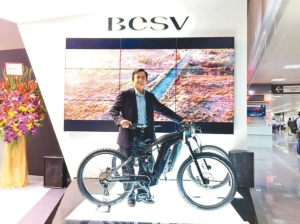 Cens.com News Picture Darfon's E-Bike Finds Way into Global Market