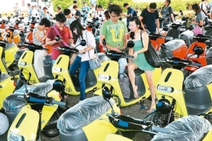 Cens.com News Picture MOEA to Increase Subsidy on Electric Bike Purchase