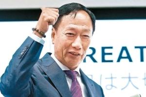 Cens.com News Picture 鴻海車電拼圖 補齊