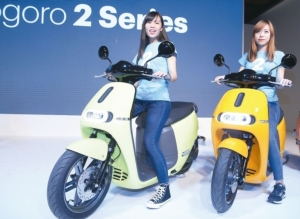 Cens.com News Picture Taiwanese Companies Gear Up to Explore E-Scooter Market