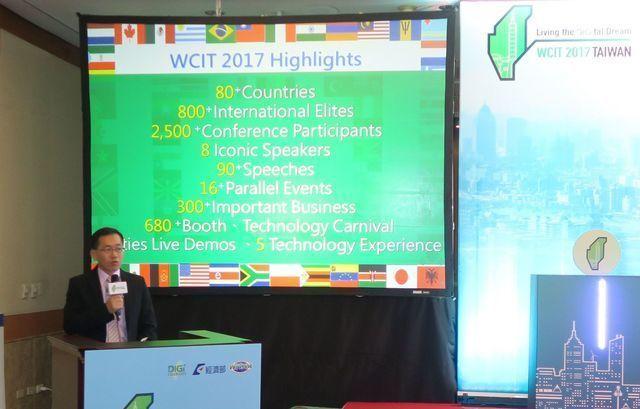 經濟部工業局主任秘書楊志清介紹WCIT 2017大會亮點,獲熱烈迴響。 陳華焜/攝影