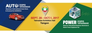 Cens.com News Picture Auto &Power Expo Myanmar 2017--Top 120 exhibitors with 170+ booth...