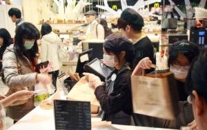 Cens.com News Picture 下半年台灣經濟發展雖正向 商研院:但不強