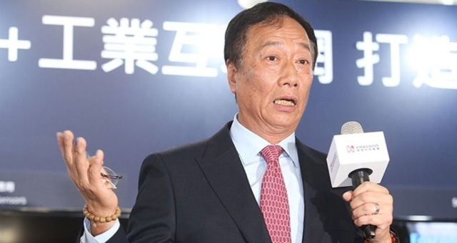 Terry Guo, chairman of Hon Hai Group. (photo from UDN)