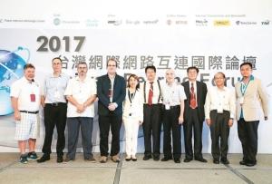 Cens.com News Picture 網際網路論壇 開啟台灣數位新商機