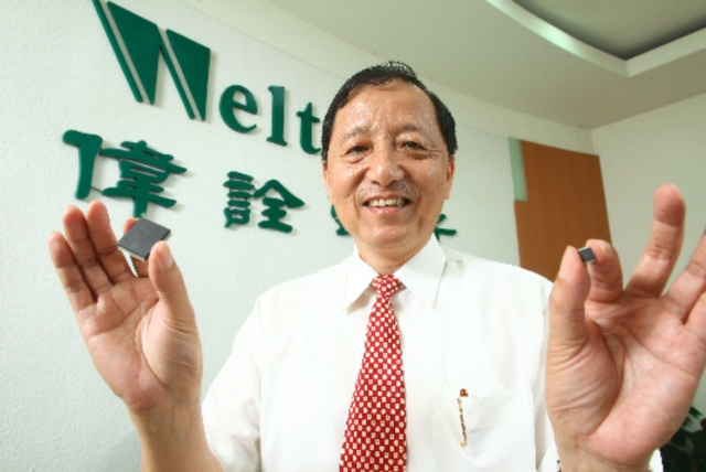 Sam Lin, director of the Allied Association for Science Park Industries and the chairman of Weltrend semiconductor Inc. (photo provided by UDN).