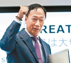 Cens.com News Picture 外資:鴻海搶親東芝勝算增
