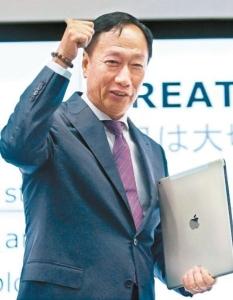 Cens.com News Picture 台積電效應 鴻海1700億布局南京