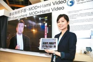 Cens.com News Picture OTT新勢力 福斯結盟中華電