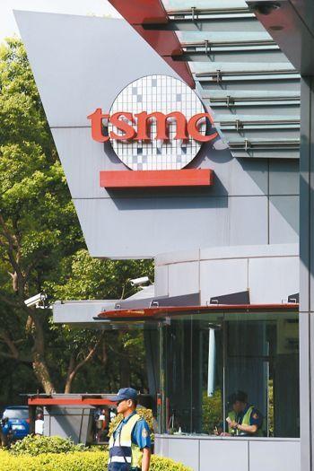 TSMC headquarter. (photo provided by UDN.com)