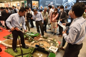 Cens.com News Picture AGRI WORLD - 7th International Agricultural Material & Technology...