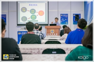 Cens.com News Picture THS industry forums lead the trend of the hardware future