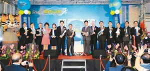Cens.com News Picture Taiwan Hardware Show Continues to Lead the Way for Taiwan's Hardw...