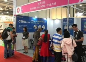 CENS.com网站平台、专业刊物,相当受到买主的欢迎。 杨逢峮/摄影