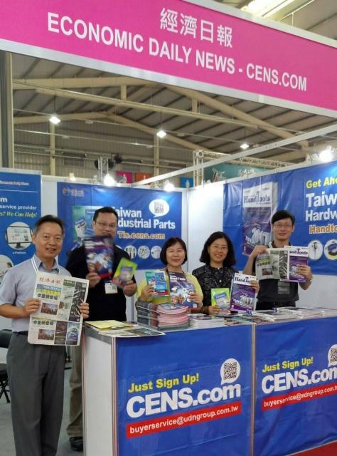 經濟日報CENS.com,五金展外銷媒體發行團隊。 經濟日報/提供