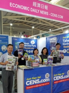 Cens.com News Picture CENS.com B2B平台与专刊 五金展受买主欢迎