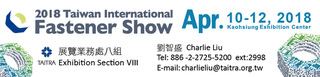 Cens.com News Picture 2018 Taiwan International Fastener Show to Solicit Professional B...
