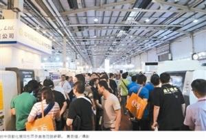 Cens.com News Picture 台中工具机展登场商机爆发