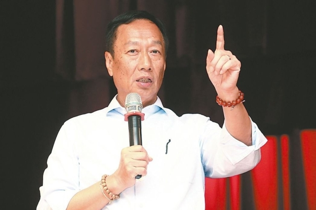 鴻海集團董事長郭台銘 報系資料庫。