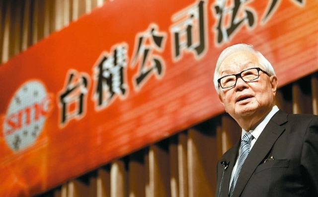 Morris Chang, the founder and current chairman of TSMC. (photo provided by EDN)