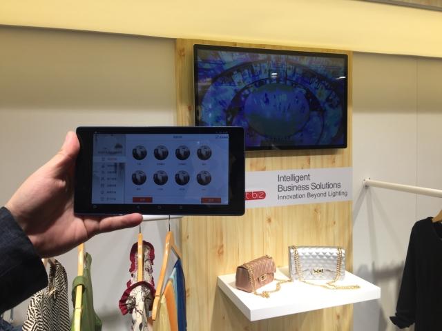 生輝的照明系統已經可以應用於智慧型手機以及平板等智慧裝置。
